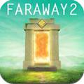 Faraway2安卓版v1.0.23