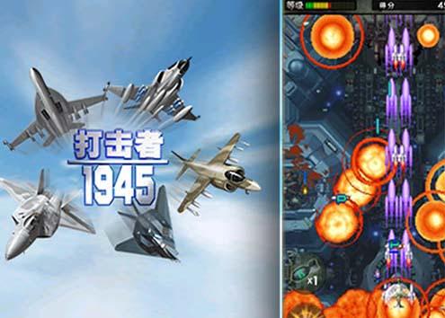 打击者1945中文版游戏视频