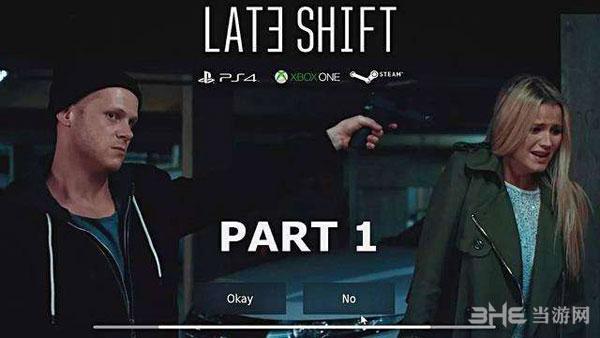 Late Shift未加密补丁截图0