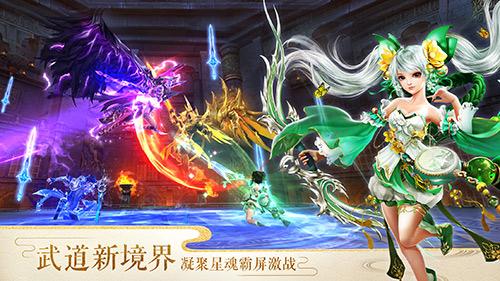太古神王:星魂觉醒图片5