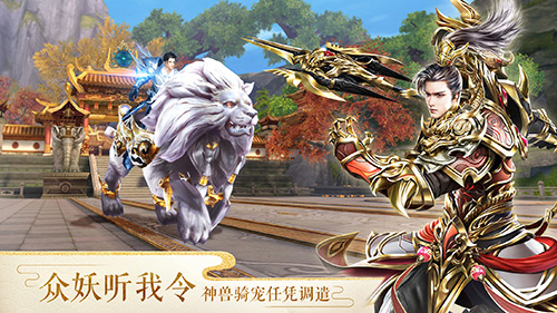 太古神王:星魂觉醒图片3