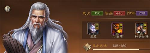 必赢娱乐棋牌 3