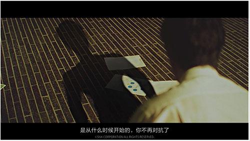 拳皇命运图片3