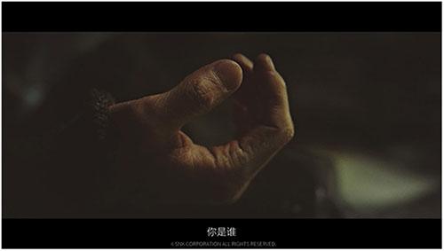 拳皇命运图片4