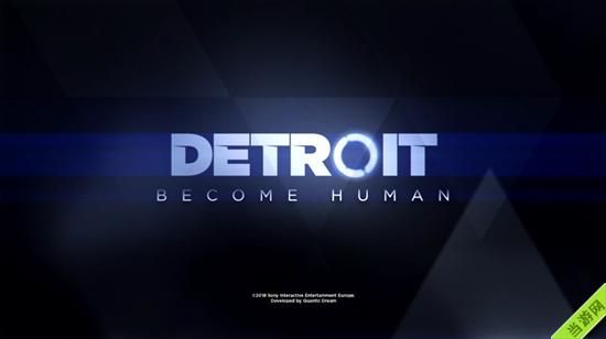 底特律成为人类截图1