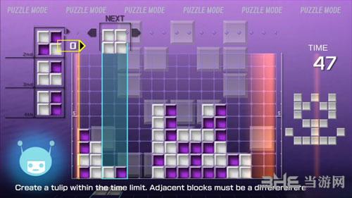 音乐方块游戏截图