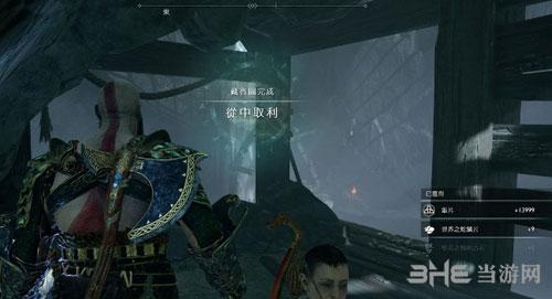 战神4游戏截图