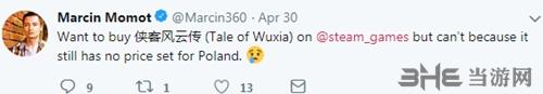 侠客风云传与CDPR推特1