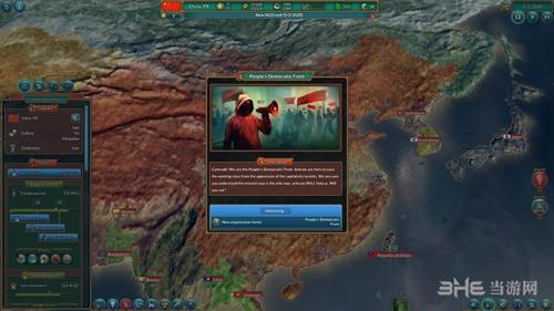 真实政治游戏图片4