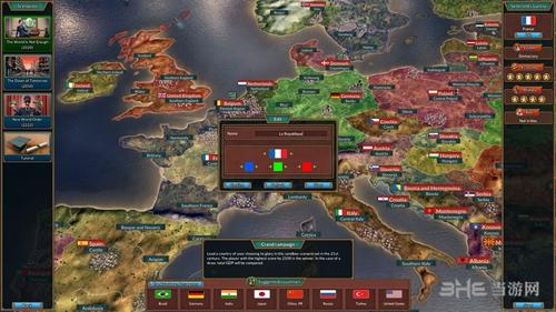 真实政治游戏图片7