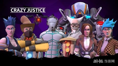 疯狂正义游戏图片1