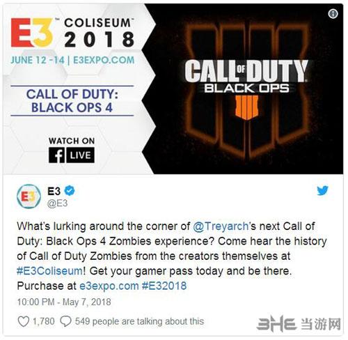 使命召唤E3