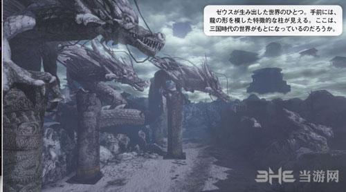 无双大蛇3最新游戏截图4