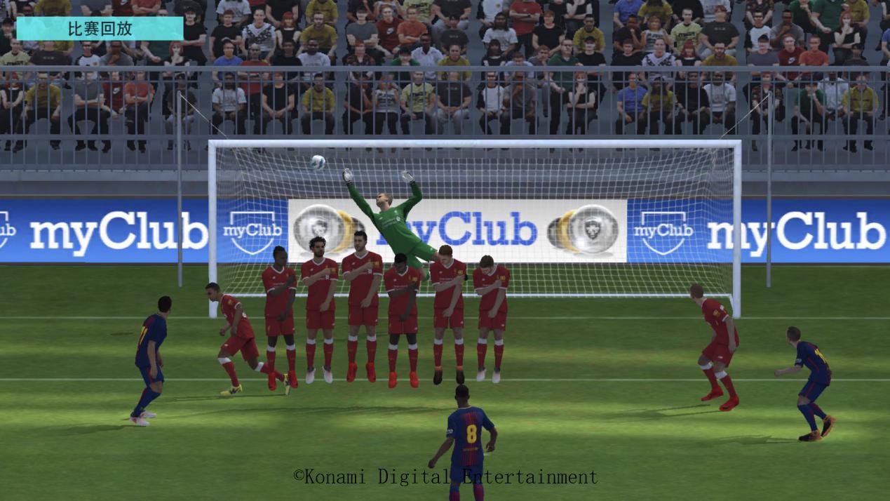 实况足球截图15