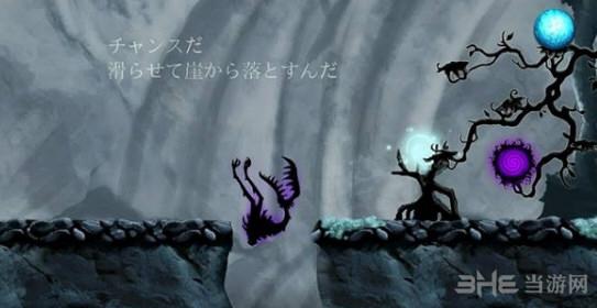 诅咒世界大冒险上架Switch平台2
