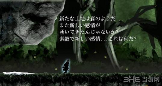 诅咒世界大冒险上架Switch平台3