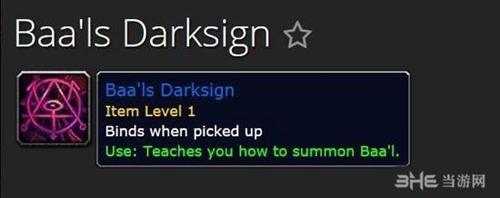 暗黑3游戏图片3