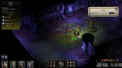 永恒之柱2挖掘场内部探索攻略及地图收集要素大全
