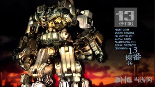 十三机兵防卫圏游戏宣传图