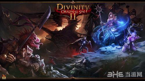 神界:原罪2游戏宣传图