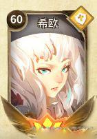 �f象(xiang)物�Z(yu)希(xi)�W(ou)截�D