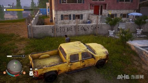 腐烂国度2游戏图片5