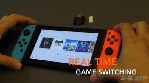 Switch SX操作图3