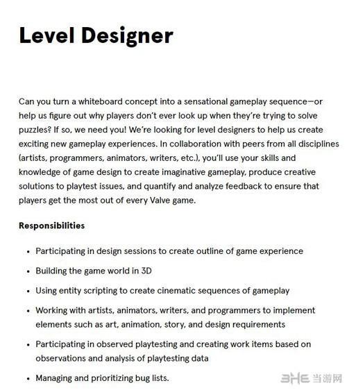 V社关卡设计师招聘页面