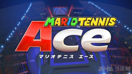 马里奥网球aces宣传海报