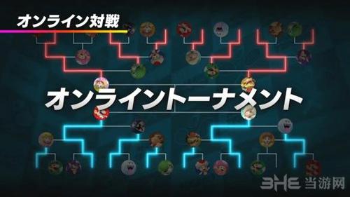 马里奥网球ACES游戏画面5