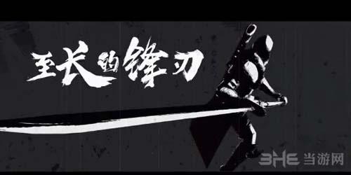 猎魂觉醒战刀图片7