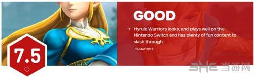 塞尔达无双IGN评分