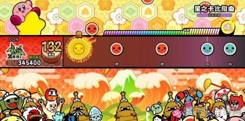 太鼓达人Switch版游戏画面1