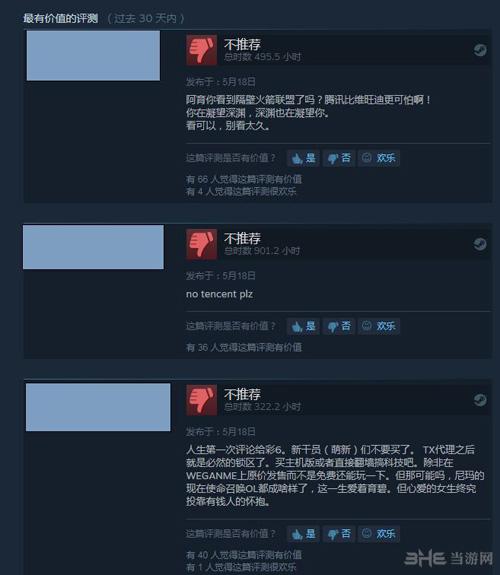 彩虹六号steam差评1