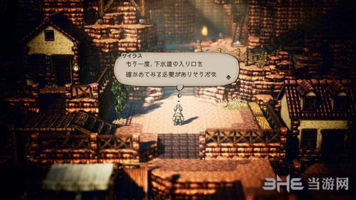 八方旅人最新游戏截图5
