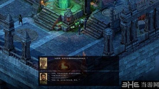 永恒之柱2游戏截图12