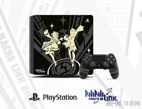 定制版PS4