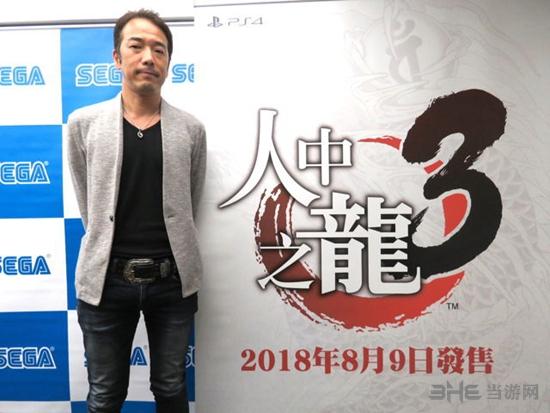如龙3中文版登陆PS4