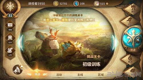 �f象(xiang)物�Z(yu)�Dji)pian)