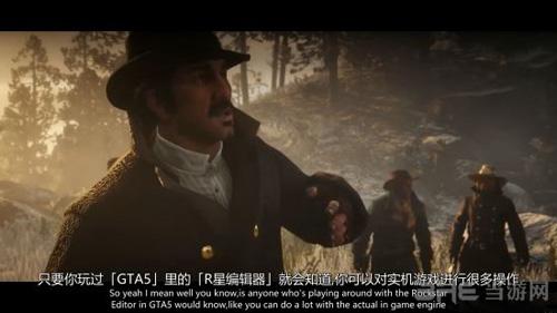 荒野大镖客2视频画面