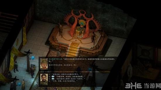 永恒之柱2游戏截图19