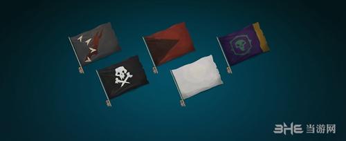 贼海游戏图片4