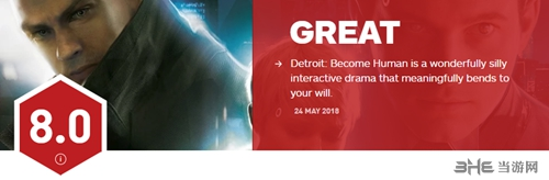 底特律变人IGN评分