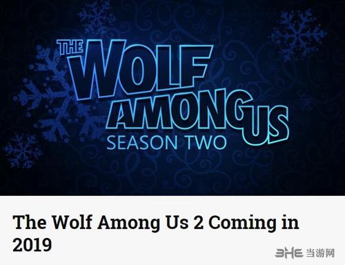我们身边的狼第二季跳票