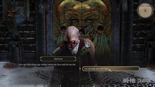 新冰城传奇4游戏图片3