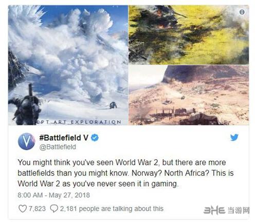 战地5艺术概念图图片4