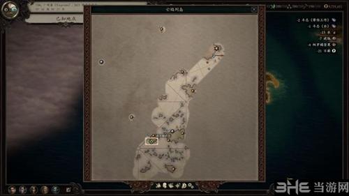 永恒之柱2游戏截图2