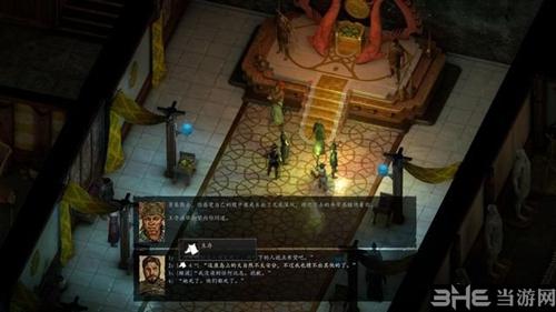 永恒之柱2游戏截图