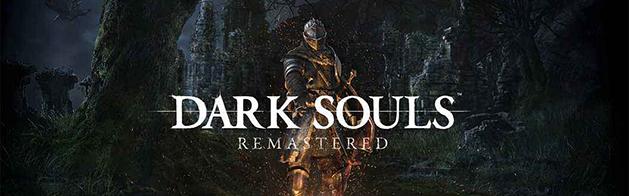 黑暗之魂重制版封面