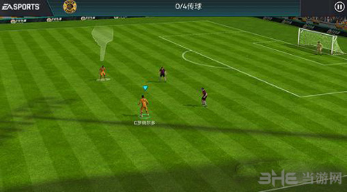 FIFA足球世界高塞图片